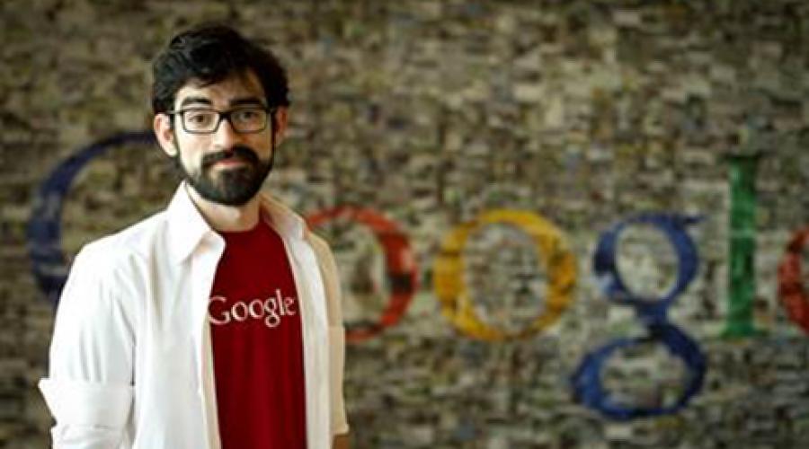 FGV realiza webinar gratuito com gerente de vendas do Google